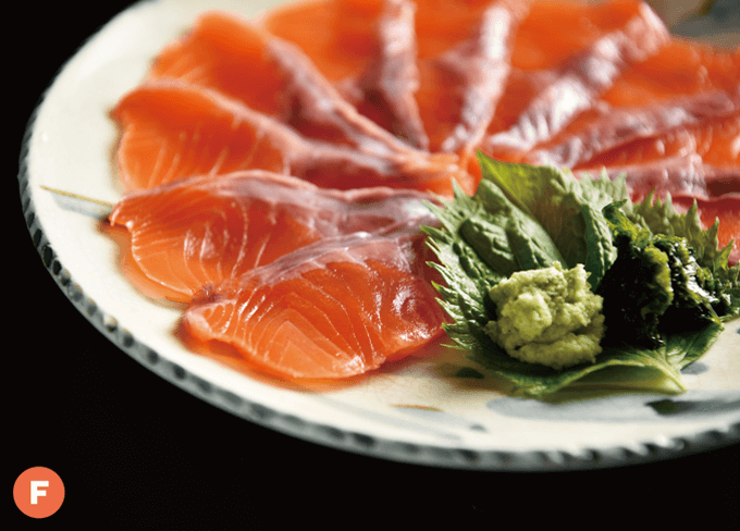 "Sashimi of ""Kakishima Trout Farm Fuji-San Salmon"" (Red Meat)"