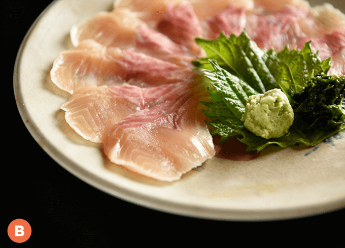 "Sashimi of ""Baby Salmon"" (White Meat)"
