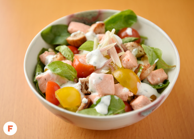 Salmon Salad Dressed with Yogurt Sauce